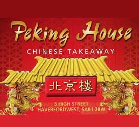 My Peking House